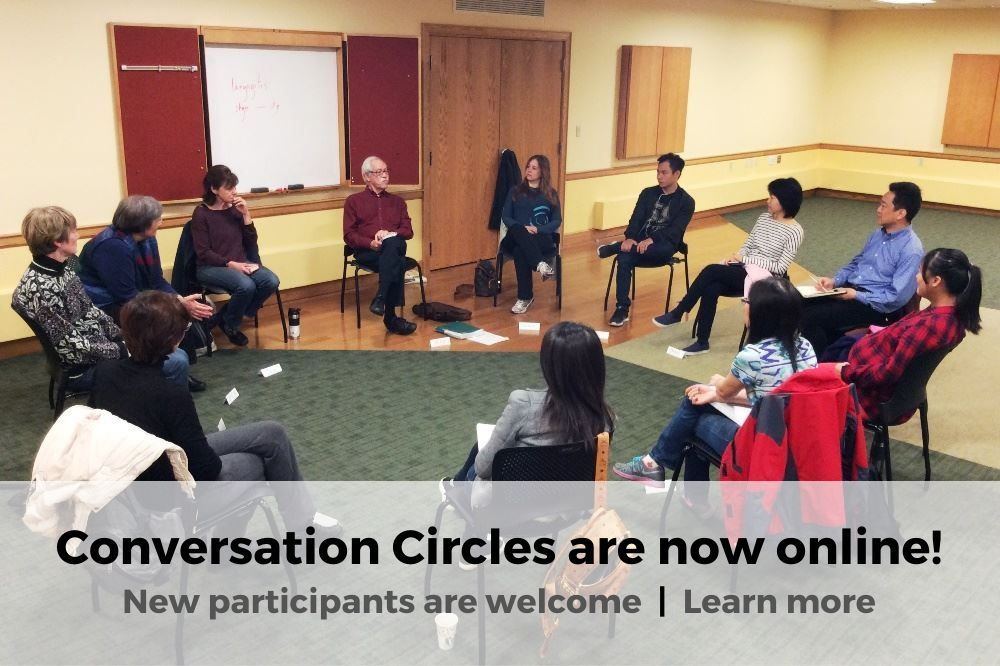 Conversation Circles are now online!